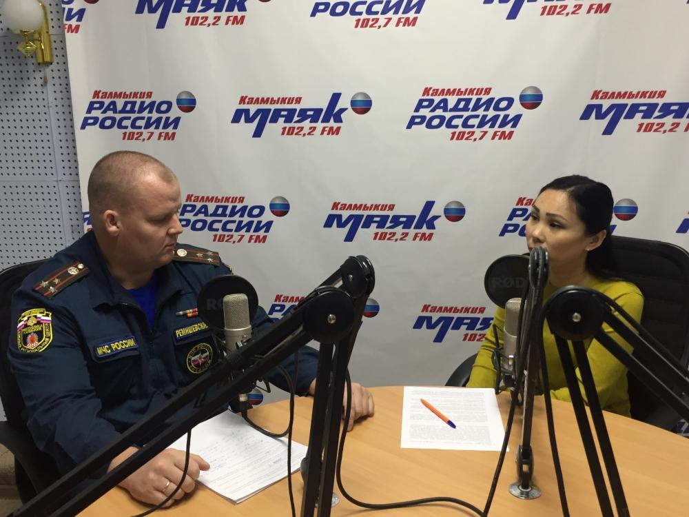 О гражданской обороне в прямом эфире на радио «Калмыкия»
