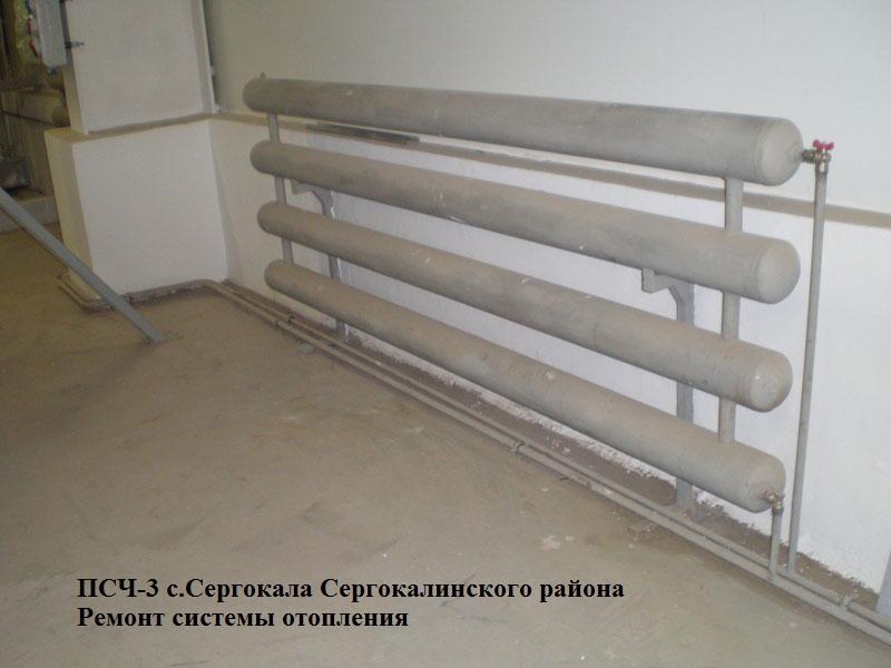 ПСЧ-3
