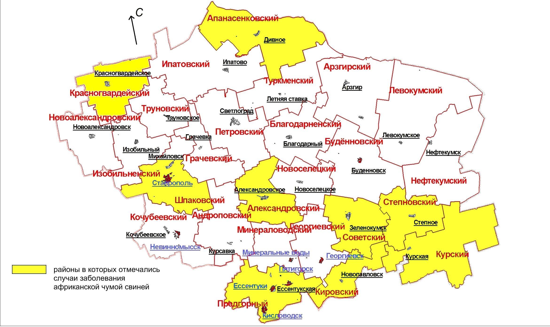 время все районы ставропольского края на карте картинки онлайн