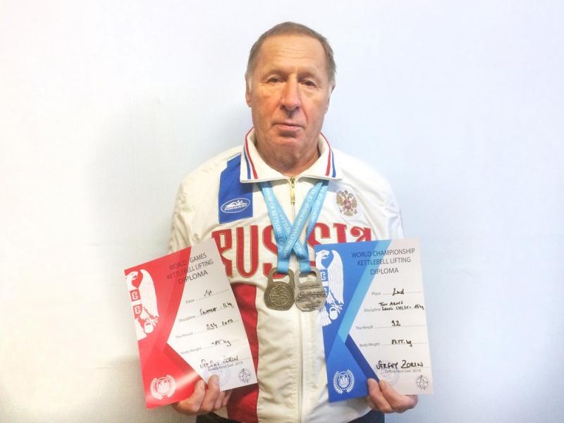 Сергей Зорин: В духе спортивной борьбы и дружбы