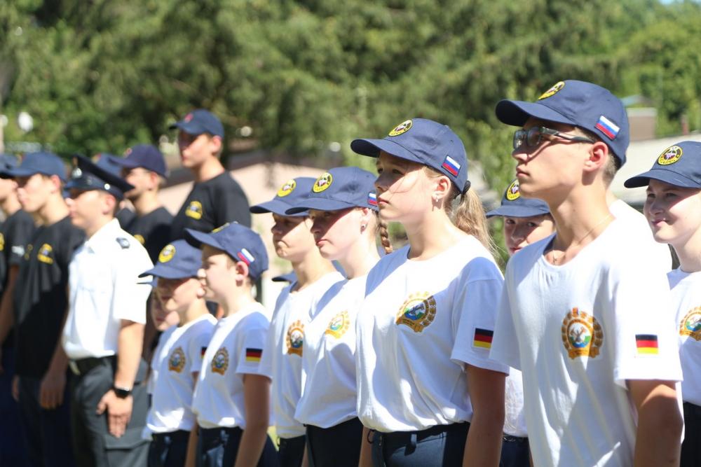 Пожарное братство без границ: Международный слёт юных пожарных объявляется открытым!