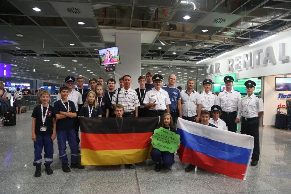 В Германии начался международный слёт юных пожарных Кировской области и земли Гессен