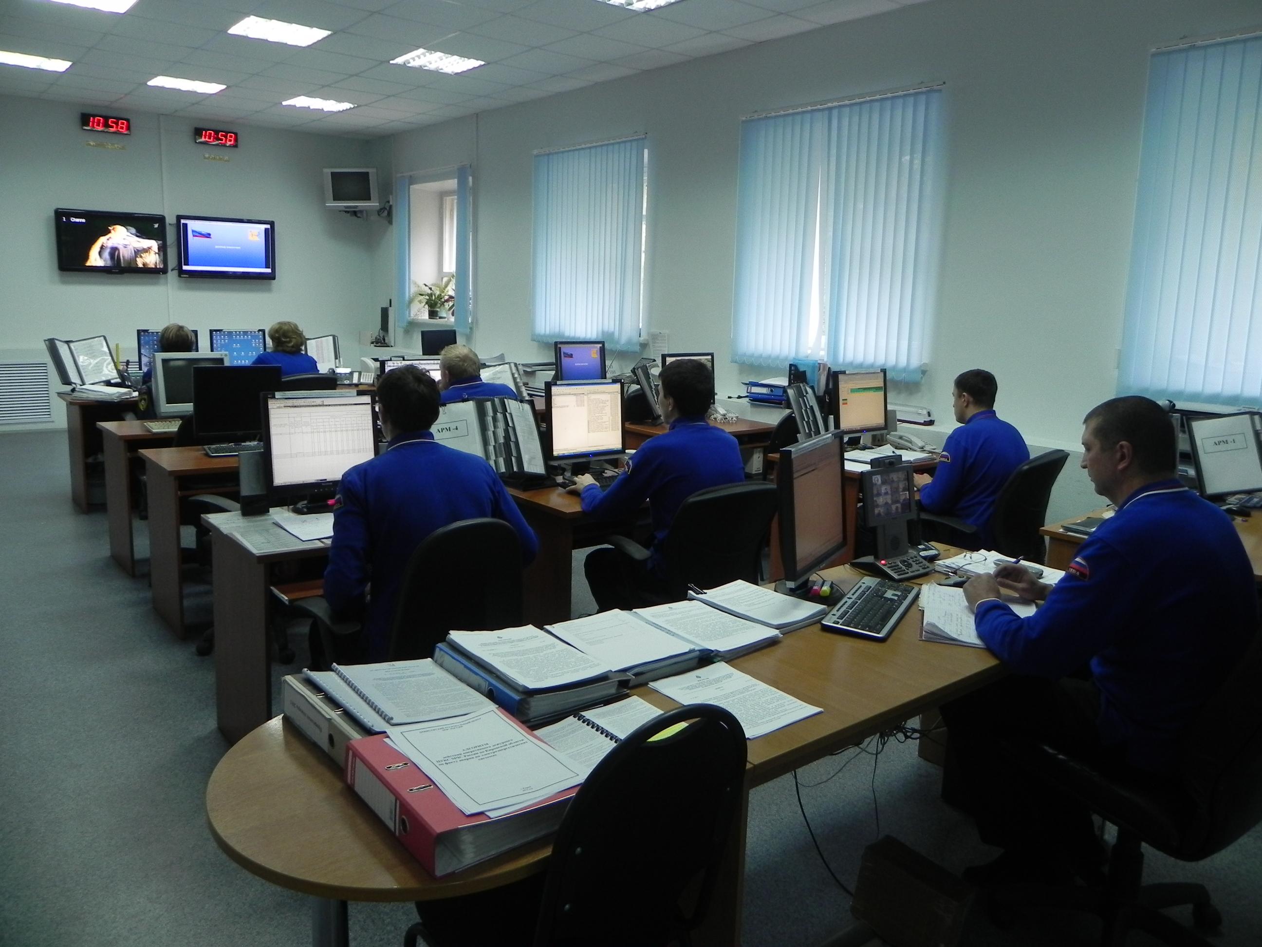 Центр управления в кризисных ситуациях