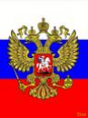 2.1  Указы Президента РФ