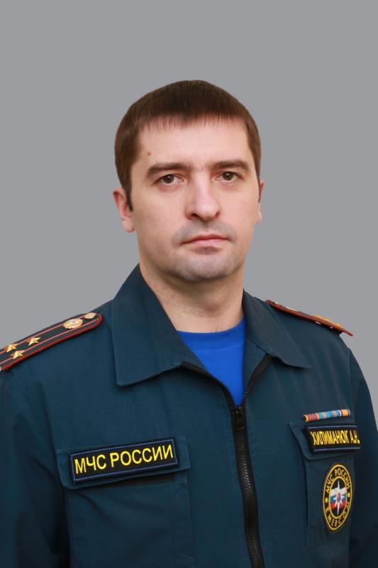 Хилиманюк Андрей Николаевич