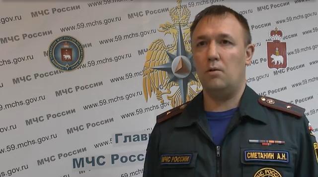 Статистика пожаров на территории Пермского края