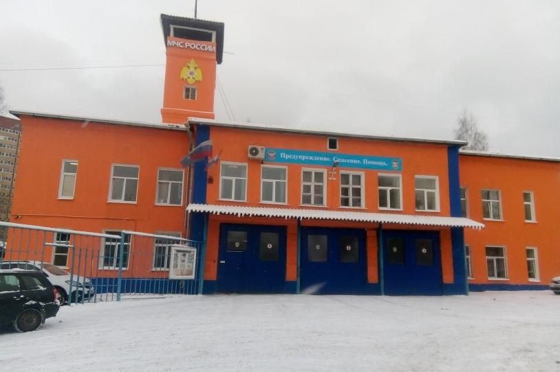 Федеральное автономное учреждение дополнительного профессионального образования «Пермский учебный центр федеральной противопожарной службы»