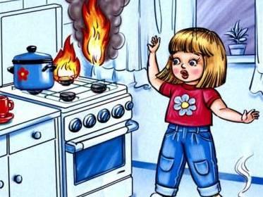 Детям о пожарной безопасности