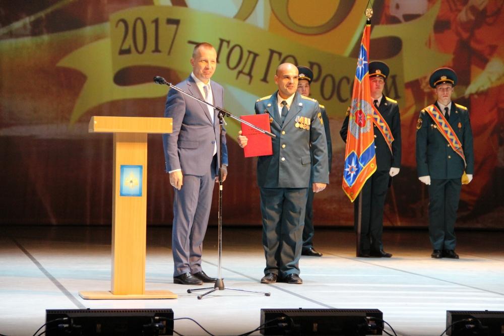 Торжественное мероприятие, посвященное 85-летию гражданской обороны