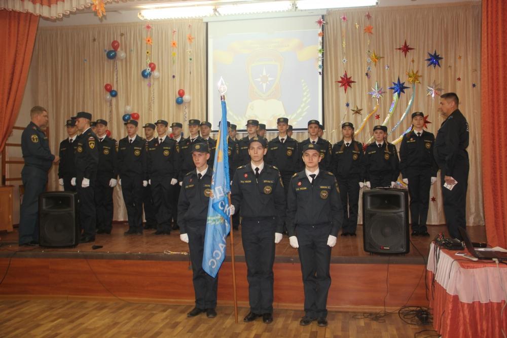 Посвящение в кадеты МЧС России СОШ №24