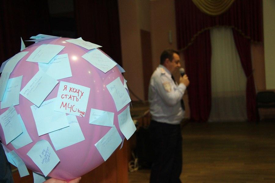 Краш-курс с участие сотрудника СПСЧ