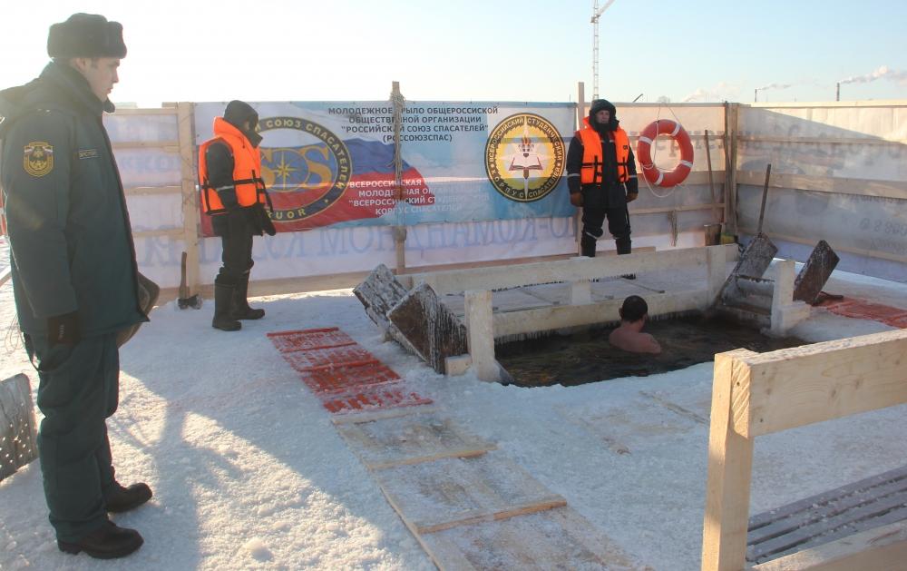 Обеспечение безопасности во время крещенских купания
