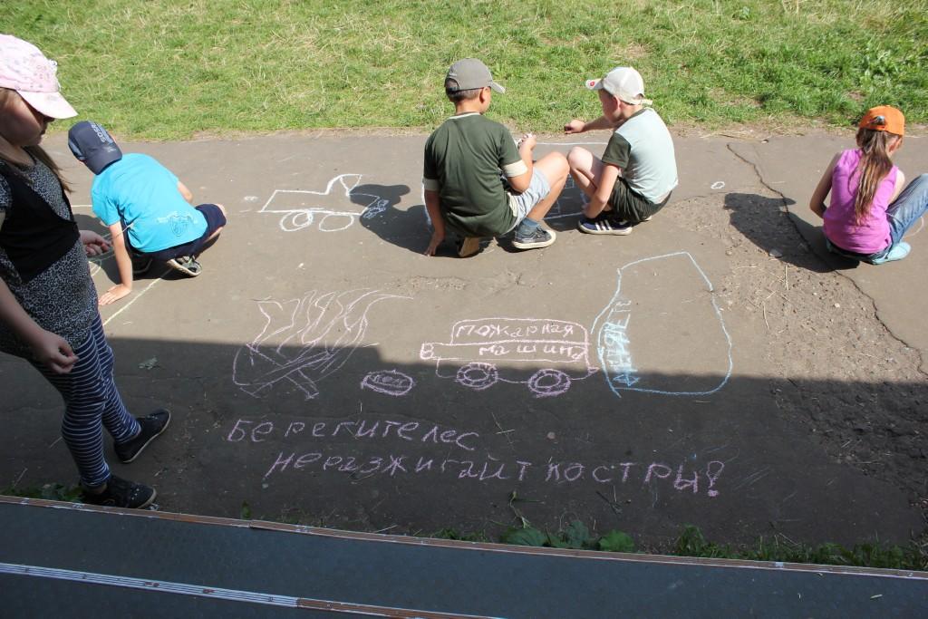"""""""Безопасное лето"""" в ДОЛ Звездочка"""