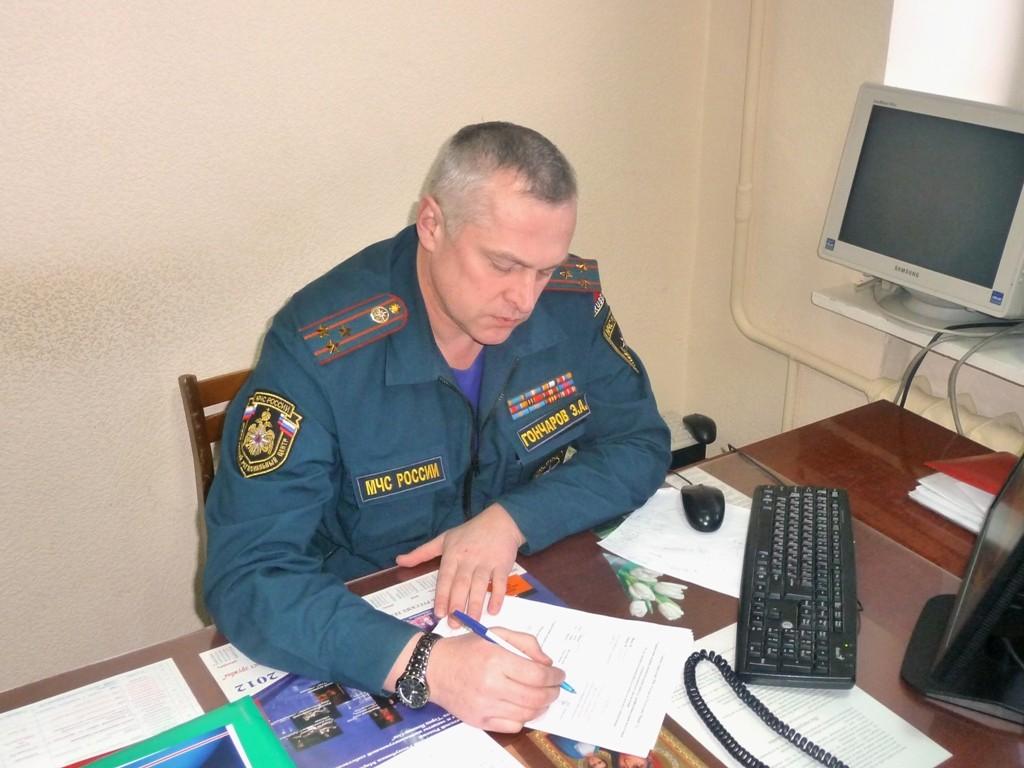 Проверка Главного управления Приволжским региональным центром МЧС России