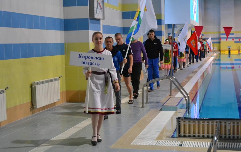 Соревнования по плаванию Спартакиады ПРЦ МЧС России