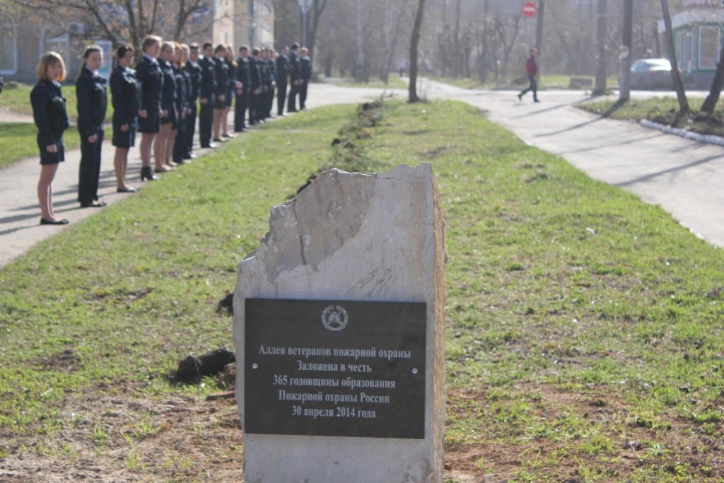 Открытие Аллеи ветеранов пожарной охраны в ПЧ-4