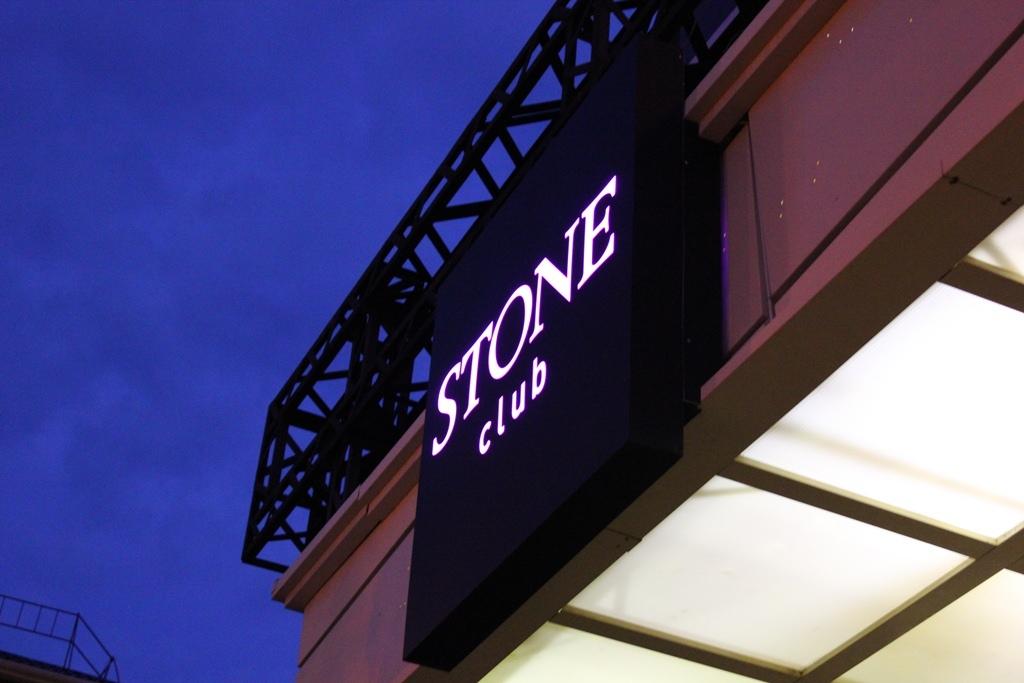Учения в клубе «Stone»