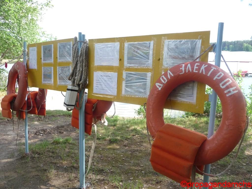 Проверка летних оздоровительных лагерей