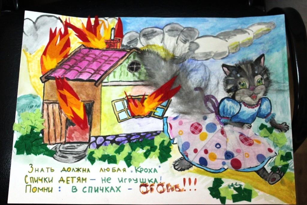 """Лучшие работы конкурса детского творчества  """"Огонь  - не забава"""""""