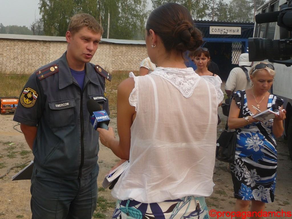 "Журналисты в ""зоне ЧС"""