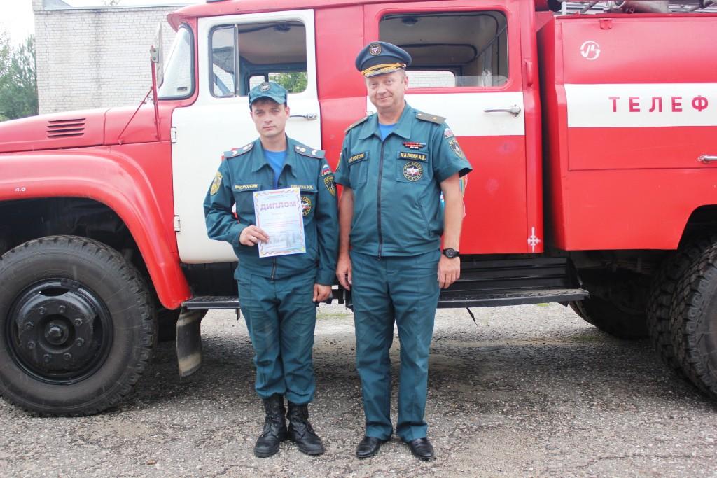 Лучший водитель пожарного автомобиля Республики Марий Эл 2013