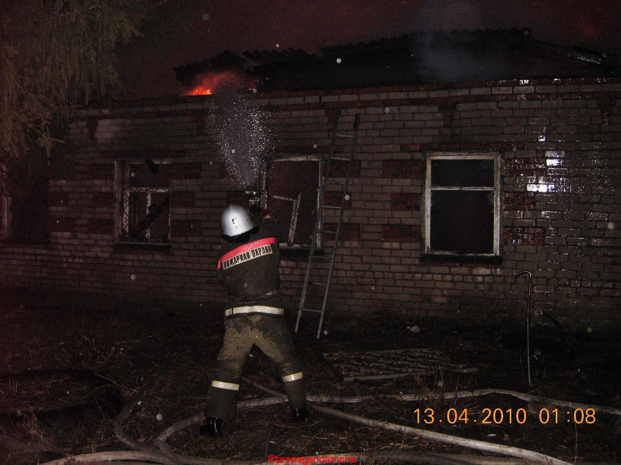 Пожар в деревне Среднее Азяково