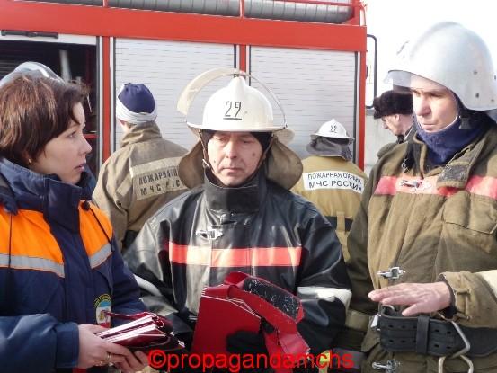 Соревнования по оказанию первой помощи пострадавшим в ДТП