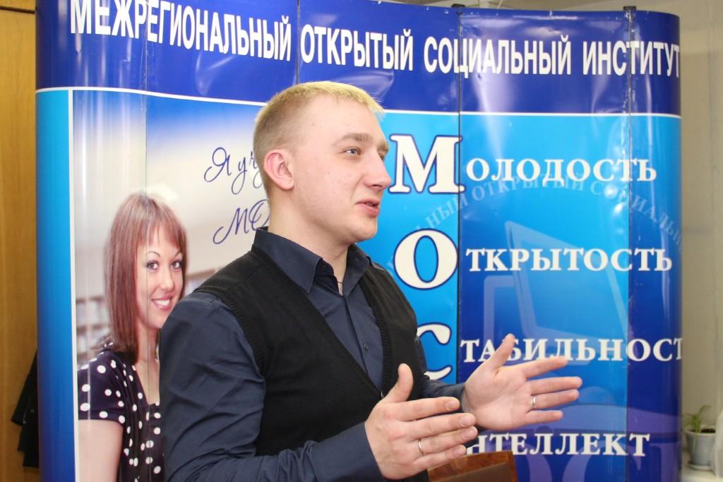 Выставка инновационных технологий в Общественно-политическом центре