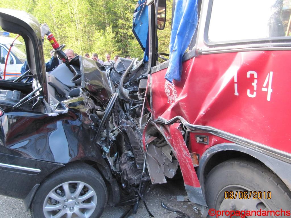 ДТП на Казанском тракте