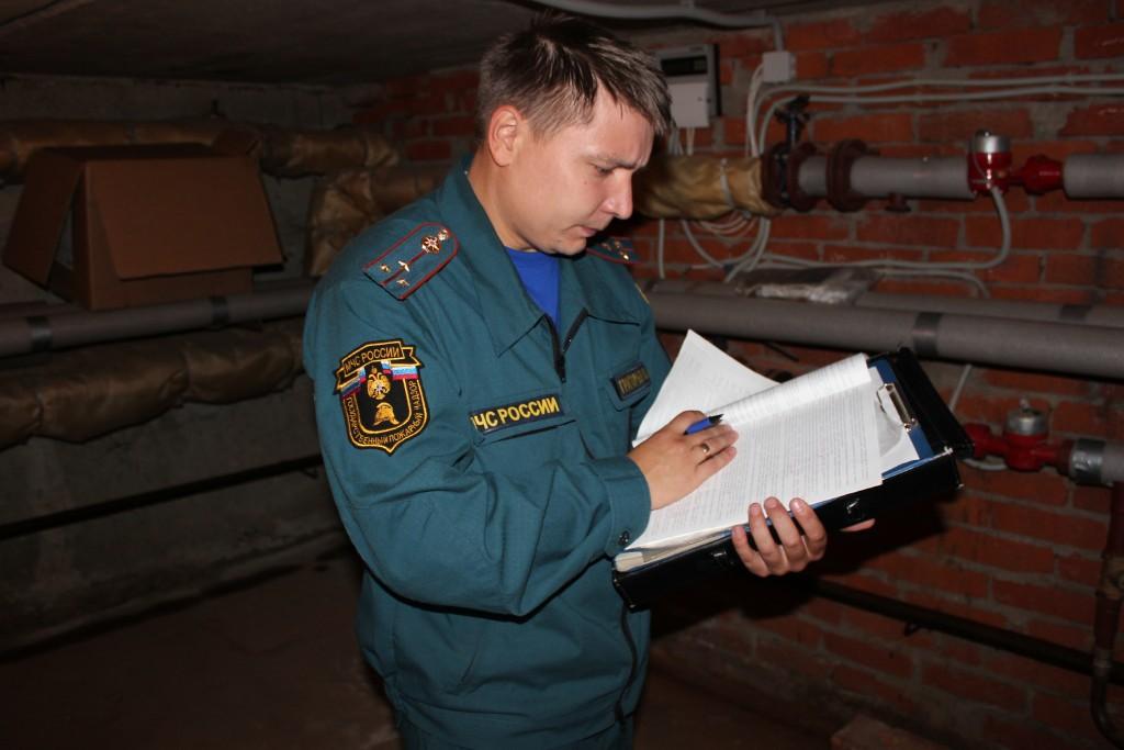 Конкурсы «Лучший государственный инспектор по пожарному надзору РМЭ» и «Лучший дознаватель органов государственного пожарного надзора РМЭ»