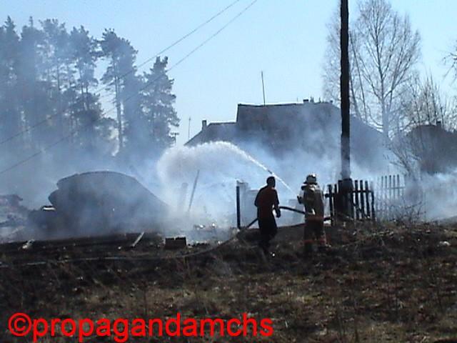 Пожар в Старожильске