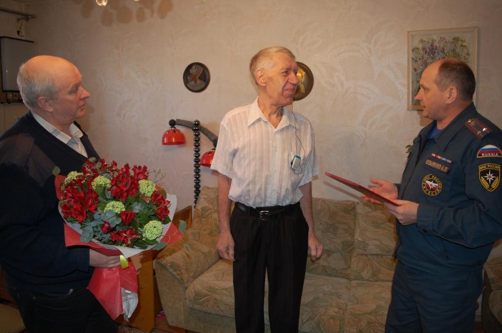 Поздравление ветеранов гражданской обороны