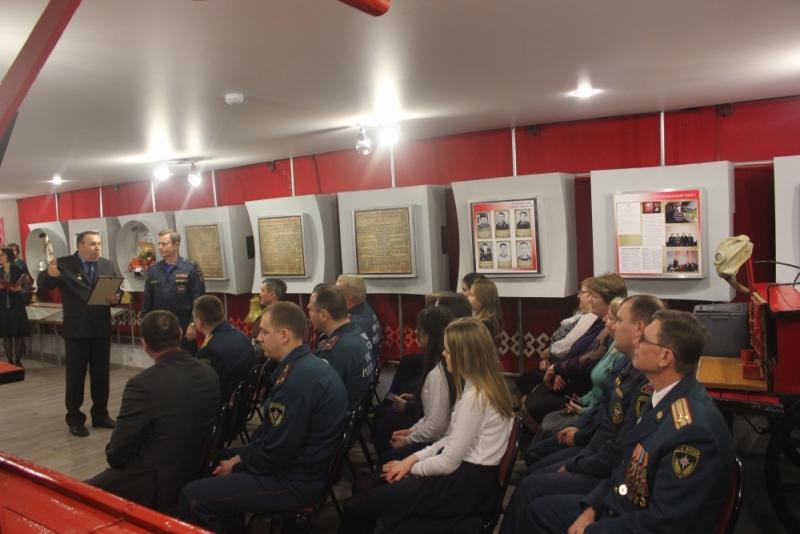 Открытие музея после реконструкции в Год пожарной охраны