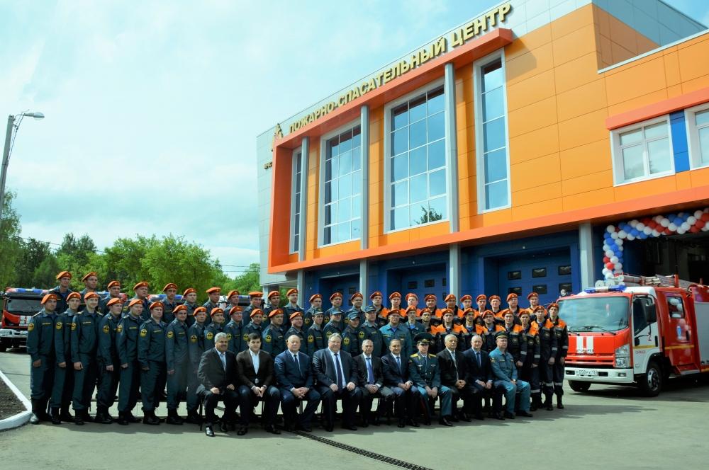 Открытие здания пожарно-спасательного центра
