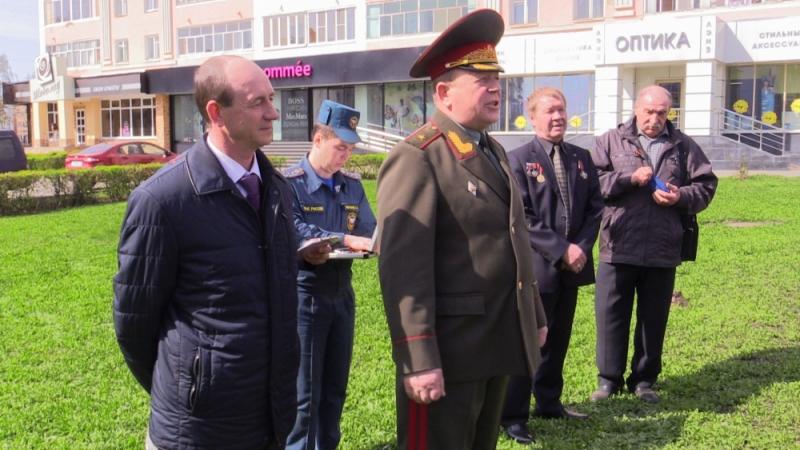 Награда ликвидаторам - чернобыльцам