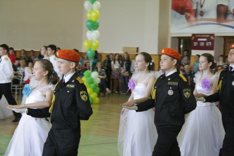 Бал кадетов в Ардатове