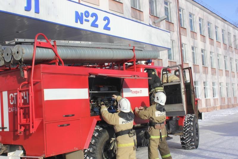 Условное возгорание в школе № 22