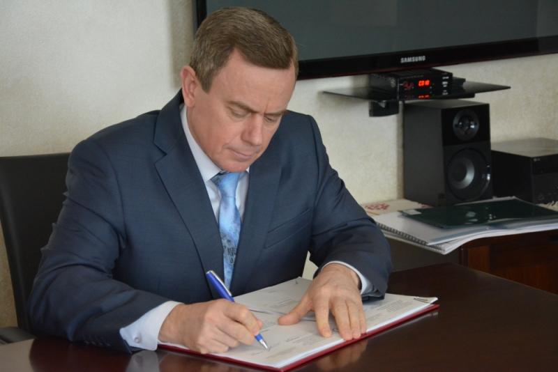 Подписано отраслевое соглашение