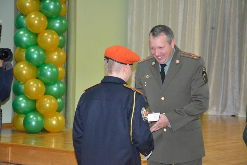 Присвоение почетного звания - кадет