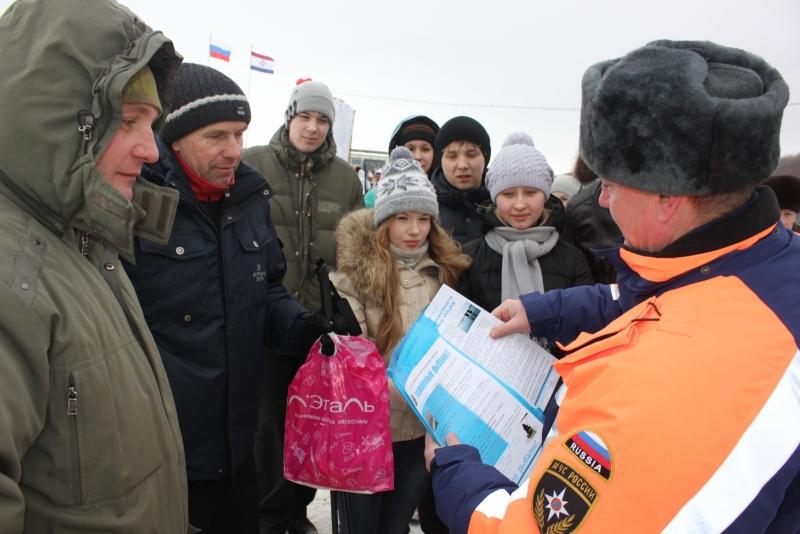 """""""Лыжня России - 2015 вместе с МЧС"""""""
