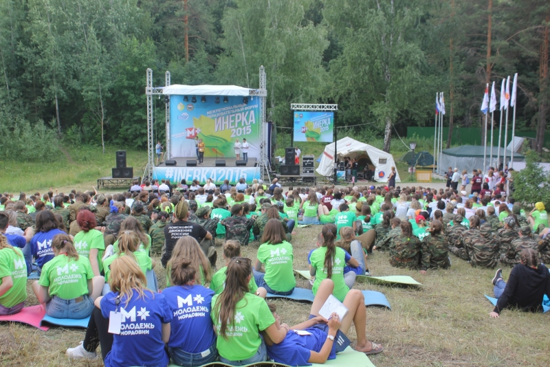 "МЧС на молодежном форуме ""Инерка-2015"""
