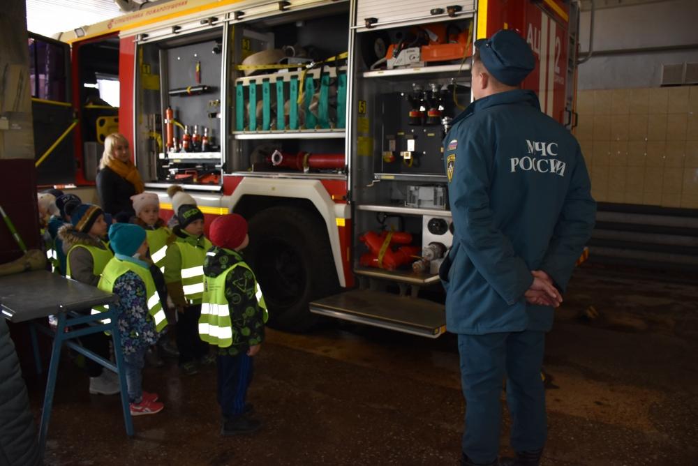 Мероприятие, посвященное пожарной безопасности