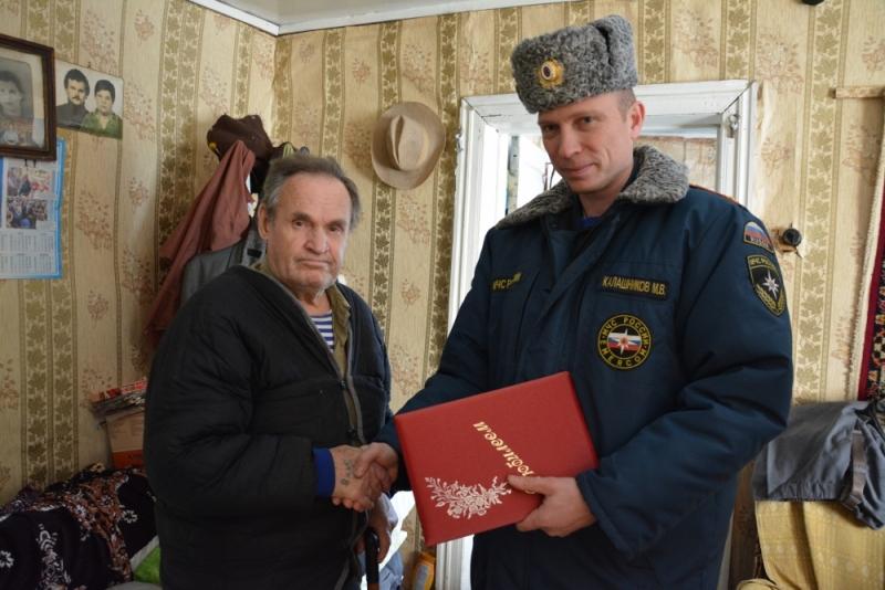 80 лет уважаемому ветерану пожарной охраны