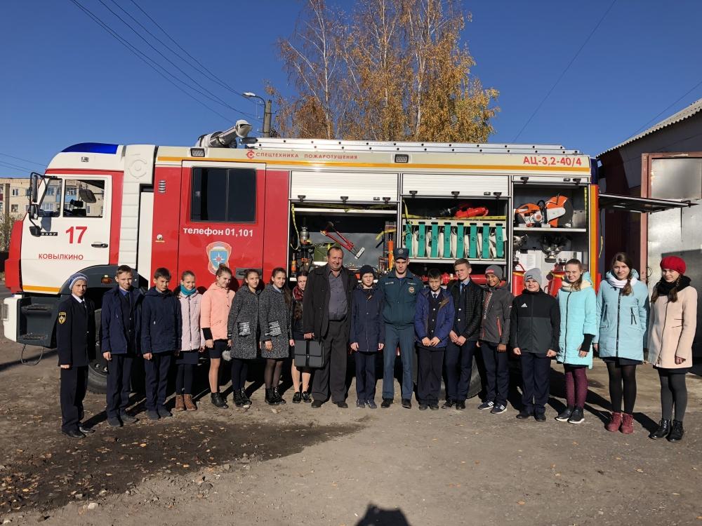 Экскурсия в пожарно-спасательную часть