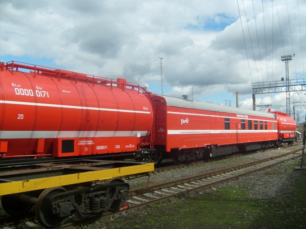 В Мордовии теперь еще один пожарный поезд и новое здание для его работников