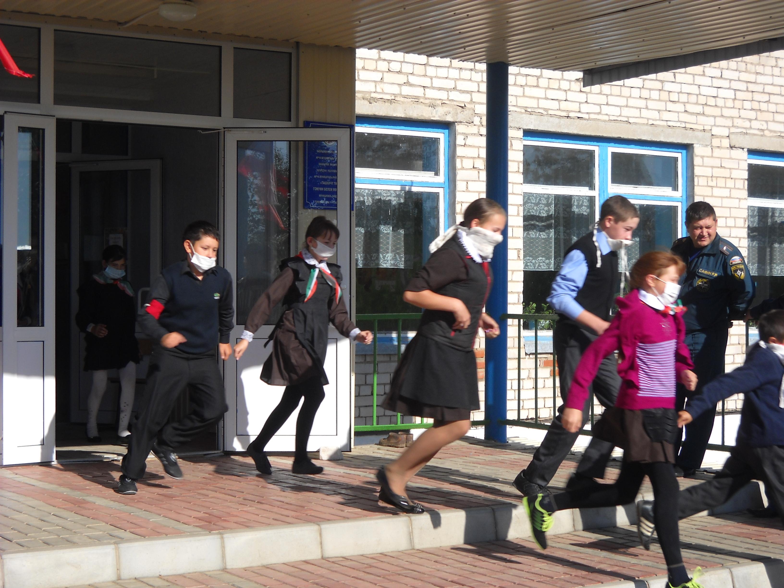 Эвакуация в школе картинки