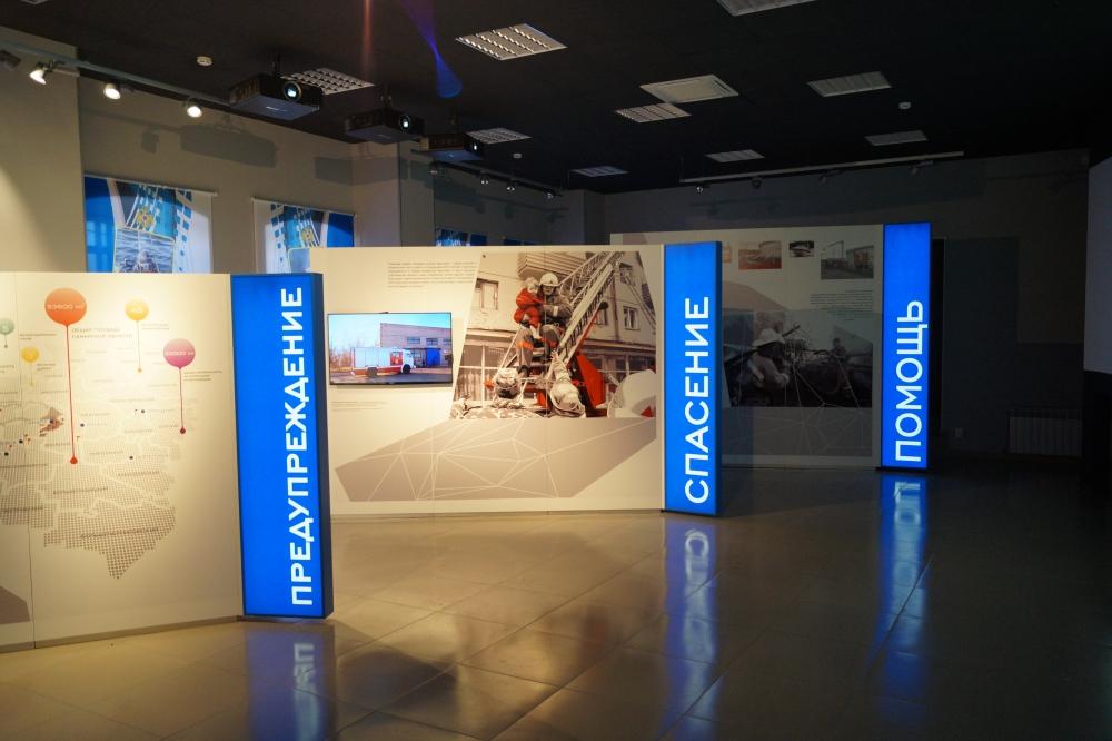 Музейно-выставочный центр истории и развития пожарно-спасательного дела Самарской области