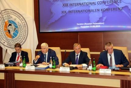 В Саратове открылась XIX Международная конференция среди руководителей пожарно-спасательных служб