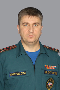Радчук Юрий Николаевич