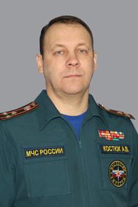 Костюк Алексей Васильевич